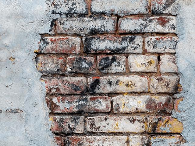 گچکاری دیوار خارجی